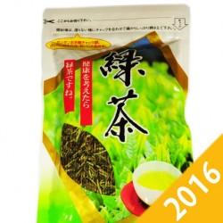 JAP. HOJICHA KYOTO  Čerstvá dodávka 2016
